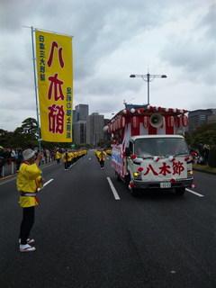 20091112.jpg