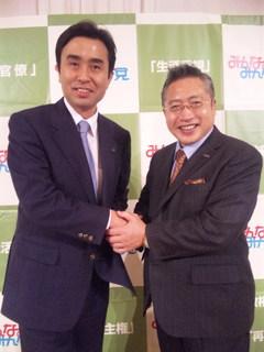 2010017.jpg
