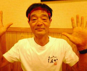 田名網さん