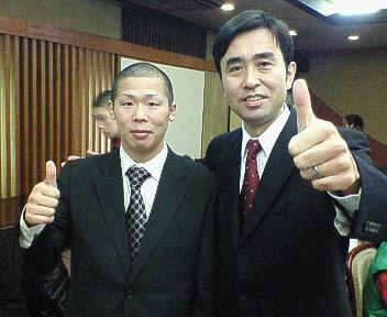 空手アジア大会