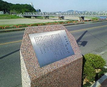 今日の渡良瀬川(2007年5月14日)