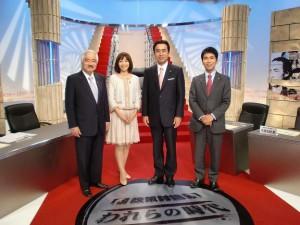 TBS(BS)の政策討論番組、「われらの時代」
