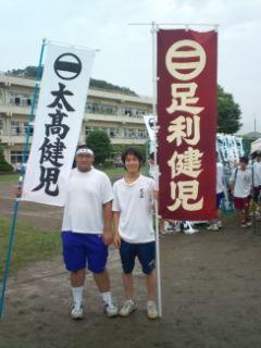 足利高校・太田高校対抗戦