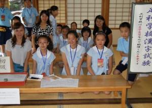 足利学校にて:済寧(さいねい)市訪日団20100713