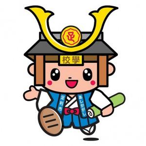 足利市イメージキャラクター【たかうじ君】