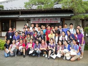 足利学校にて:北京師範大学付属実験中学校20100715