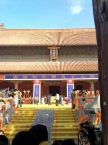 孔子文化節2
