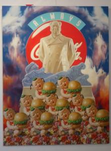 毛沢東とコカコーラ