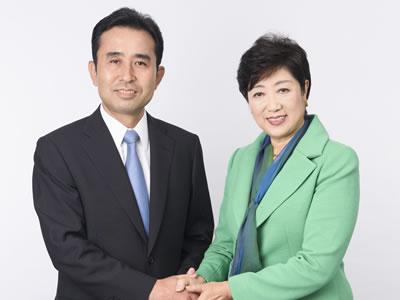 前足利市長,大豆生田実のホーム...